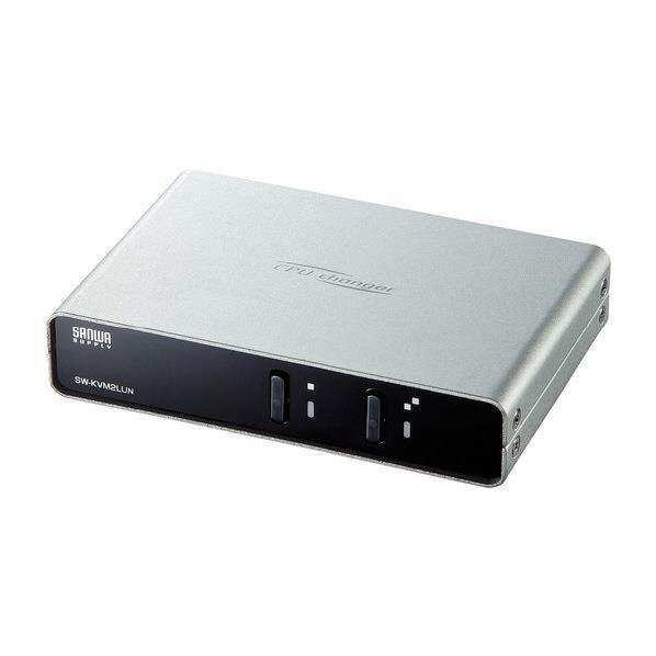 サンワサプライ パソコン自動切替器(2:1) SW-KVM2LUN [SWKVM2LUN]