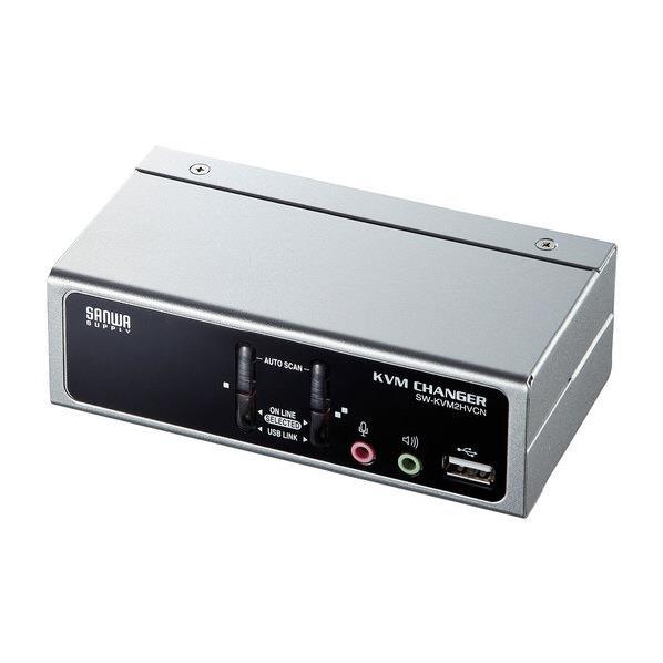サンワサプライ USB・PS/2コンソール両対応パソコン自動切替器(2:1) SW-KVM2HVCN [SWKVM2HVCN]