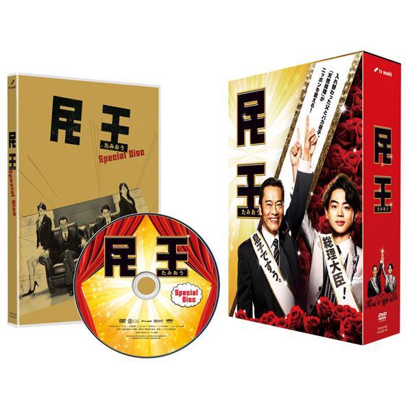東宝ビデオ 民王 DVD BOX 【DVD】 TDV-25476D [TDV25476D]【WSEN】【ETSS18】