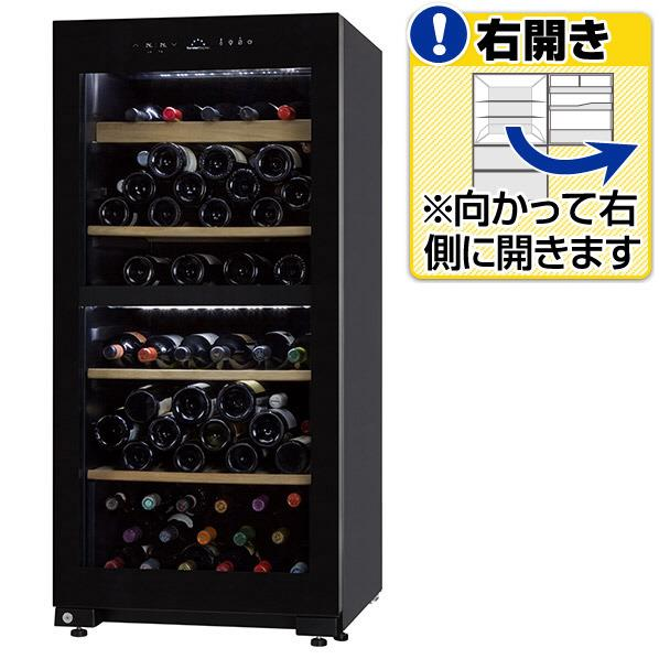 【送料無料】フォルスター 【右開き】ワインセラー(82本収納) DUAL ブラック FJN210GBK [FJN210GBK]【RNH】