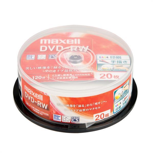 美しい映像を「録る」から「残す」へ。アーカイブ品質のマクセル。 マクセル 録画用DVD-RW 1-2倍速対応 CPRM対応 インクジェットプリンタ対応 20枚入り DW120WPA.20SP [DW120WPA20SP]【SSPT】