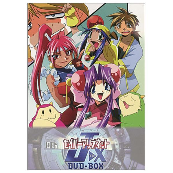バンダイビジュアル EMOTION the Best セイバーマリオネットJtoX DVD-BOX 【DVD】 BCBA-3974 [BCBA3974]【WS1819】