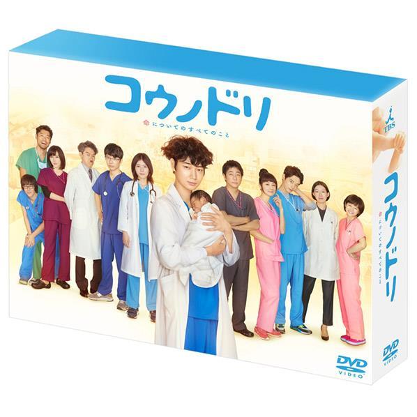 TCエンタテインメント コウノドリ DVD-BOX 【DVD】 TCED-2970 [TCED2970]