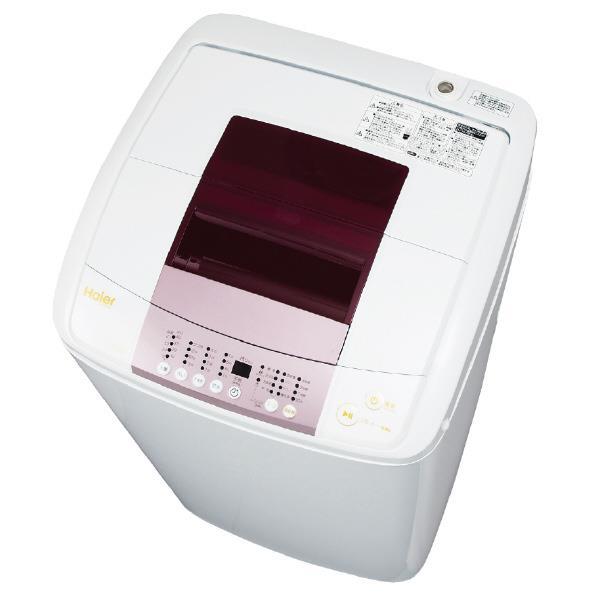 【送料無料】ハイアール 5.5kg全自動洗濯機 ホワイト JW-KD55B-W [JWKD55BW]【RNH】