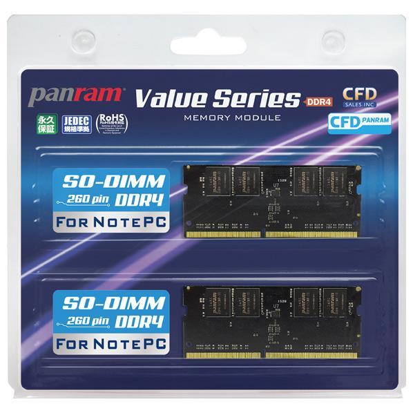 CFD ノート用メモリ 260pin DIMM 2枚組(8GB×2) Panram W4N2133PS-8G [W4N2133PS8G]【SYBN】【MMARP】