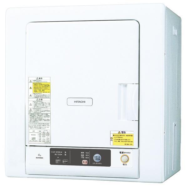 日立 衣類乾燥機 ピュアホワイト DE-N40WX W [DEN40WXW]【RNH】