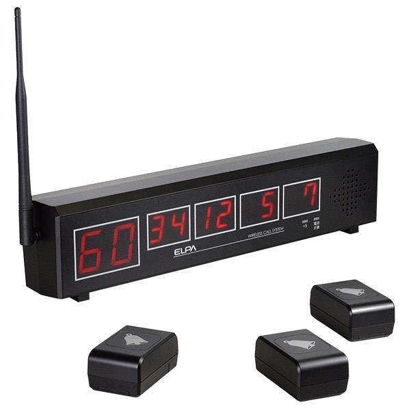 エルパ ワイヤレスコールセット(受信機1台・送信機10台) EWJ-T10SET [EWJT10SET]