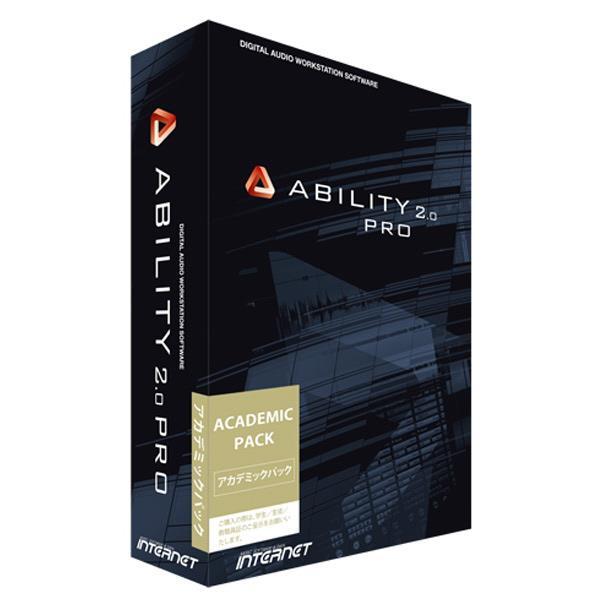 【送料無料】インターネット ABILITY 2.0 Pro アカデミック版 ABILITY20PROアカデミツクWD [ABILITY20PROアカデミツクWD]【KK9N0D18P】