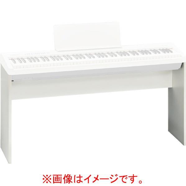 【送料無料】ローランド 電子ピアノFP-30専用スタンド ホワイト KSC-70-WH [KSC70WH]