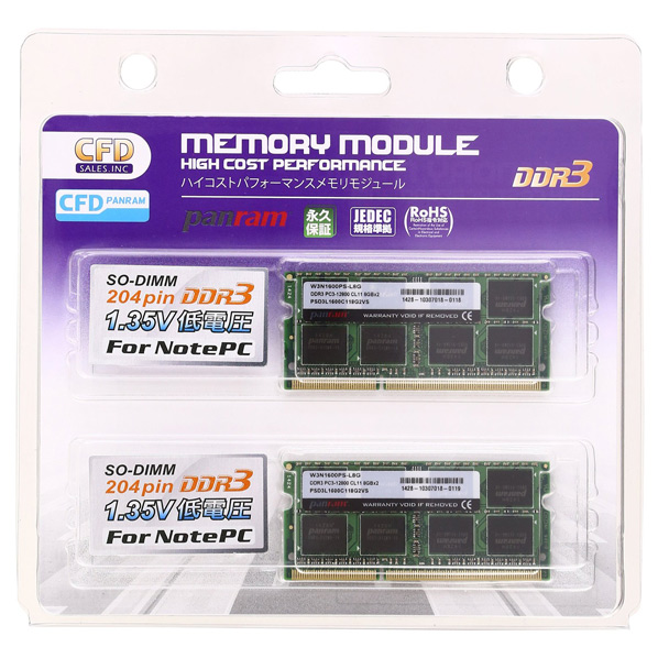 CFD ノート用PCメモリ(8GB×2) Panram W3N1600PS-L8G [W3N1600PSL8G]