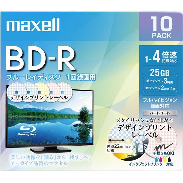 マクセル 録画用25GB 1-4倍速対応 BD-R追記型 ブルーレイディスク 10枚入り BRV25PME.10S [BRV25PME10S]