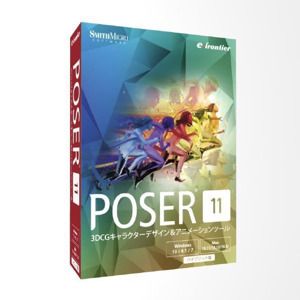 イーフロンティア Poser Poser 11 POSER11HD [POSER11HD] 11 [POSER11HD], ユウテック:b2f6c0dd --- m.vacuvin.hu