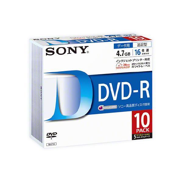 SONY データ用DVD-R 4.7GB 1-16倍速対応 インクジェットプリンタ対応 10枚入り 10DMR47LLPS [10DMR47LLPS]