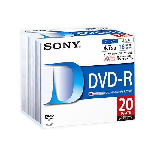 SONY データ用DVD-R 4.7GB 1-16倍速対応 インクジェットプリンタ対応 20枚入り 20DMR47LLPS [20DMR47LLPS]