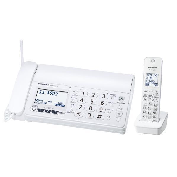 パナソニック デジタルコードレスFAX(子機1台タイプ) おたっくす ホワイト KX-PZ200DL-W [KXPZ200DLW]【RNH】
