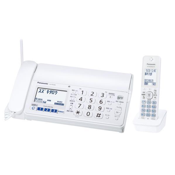 【送料無料】パナソニック デジタルコードレスFAX(子機1台タイプ) KuaL おたっくす ホワイト KX-PD285DLE3 [KXPD285DLE3]【KK9N0D18P】【RNH】