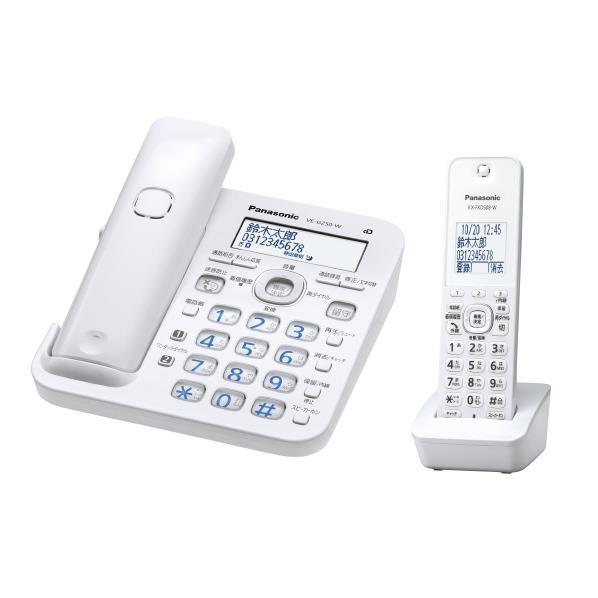 【送料無料】パナソニック デジタルコードレス電話機(子機1台タイプ) RU・RU・RU ホワイト VE-GZ50DL-W [VEGZ50DLW]【KK9N0D18P】【RNH】