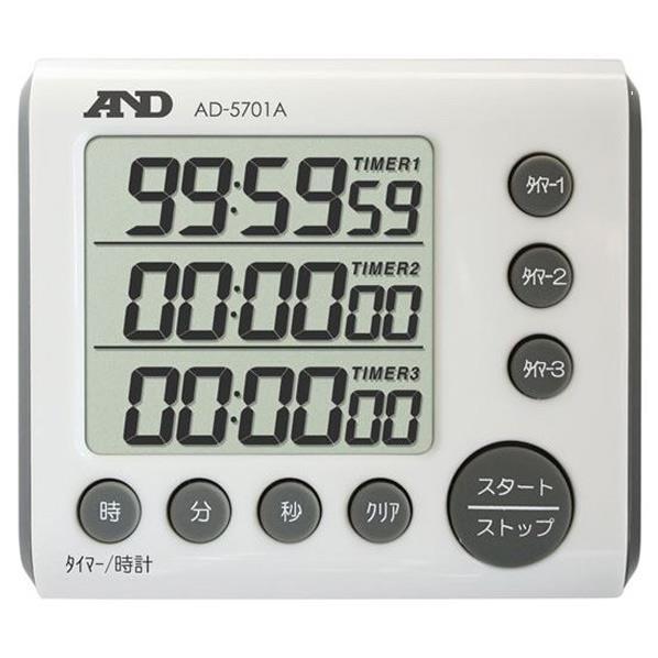 マグネット クリップ 卓上スタンド 壁掛け 新色追加して再販 ストラップ装着の5通りの使い方が可能です AD-5701A 毎日続々入荷 SSPT エーアンドデイ デジタルタイマー AD5701A