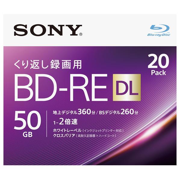 SONY 録画用50GB 2層 1-2倍速対応 BD-RE書換え型 ブルーレイディスク 20枚入り 20BNE2VJPS2 [20BNE2VJPS2]【JNSP】