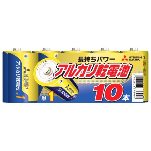 オリジナルデザイン 10本パック 保障 三菱 単1形アルカリ乾電池 オリジナル メーカー直送 SSPT LR20EM10S LR20EM 10S