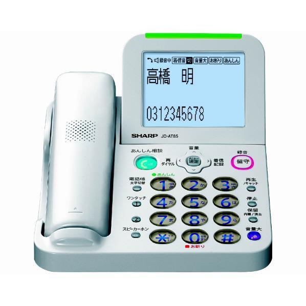 シャープ デジタルコードレス電話機 ホワイト系 [JDAT85C]【RNH】 JDAT85C [JDAT85C]【RNH ホワイト系 JDAT85C】, 大阪狭山市:0d034fe0 --- sunward.msk.ru