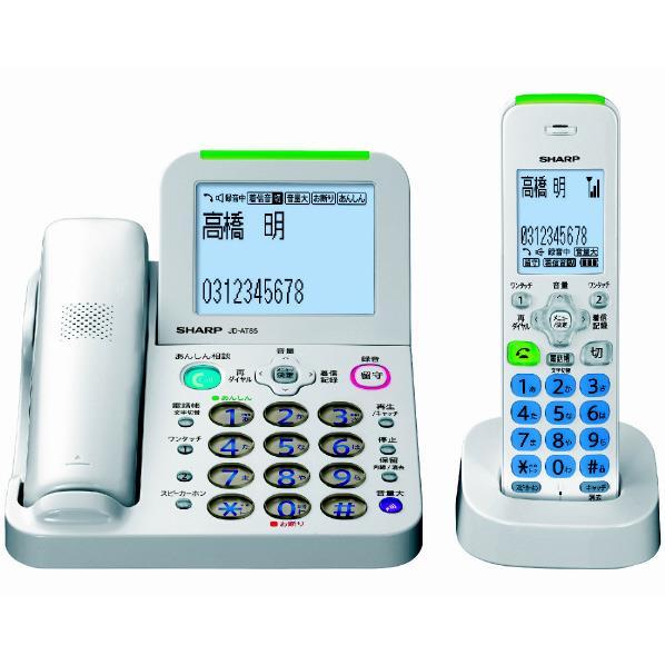 シャープ デジタルコードレス電話機(子機1台タイプ) ホワイト系 JDAT85CL [JDAT85CL]【RNH】