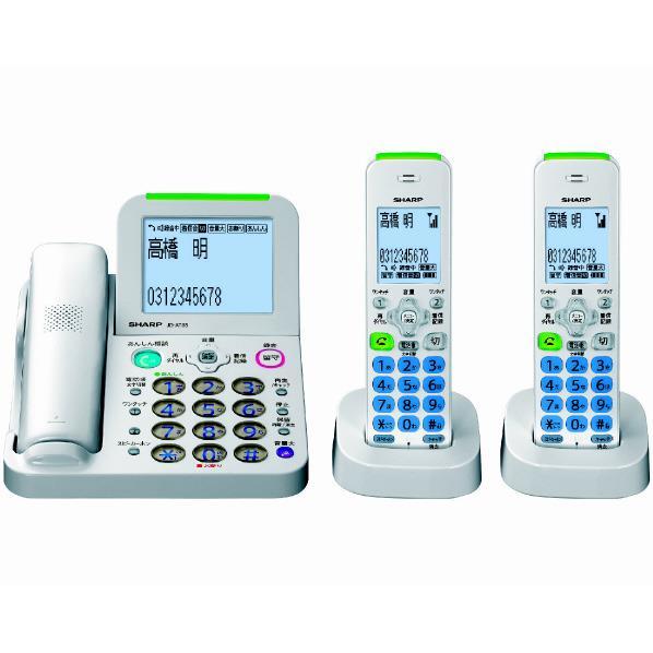 【送料無料】シャープ デジタルコードレス電話機(子機2台タイプ) ホワイト系 JDAT85CW [JDAT85CW]【KK9N0D18P】【RNH】