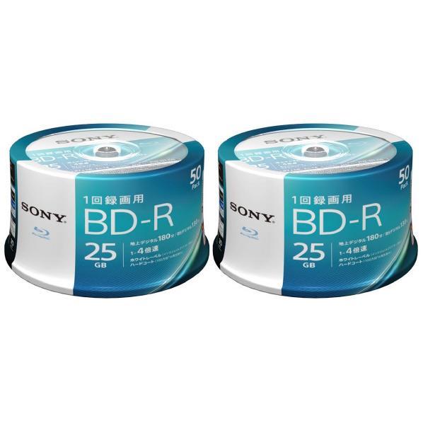 SONY 録画用25GB 50BNR1VJPP4P2 1層 2個セット 1-4倍速対応 BD-R追記型 ブルーレイディスク 50枚入り 2個セット [50BNR1VJPP4P2] 50BNR1VJPP4P2 [50BNR1VJPP4P2], 大喜賑(おおきに):d8fd2277 --- sunward.msk.ru