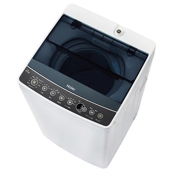 ハイアール 4.5kg全自動洗濯機 Haier Joy Series ブラック ハイアール JW-C45A-K Haier [JWC45AK]【RNH ブラック】, メンズファッション通販 LEADMEN:8b2541bc --- ero-shop-kupidon.ru