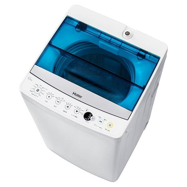 ハイアール 5.5kg全自動洗濯機 Haier Joy Series ホワイト JW-C55A-W [JWC55AW]【RNH】