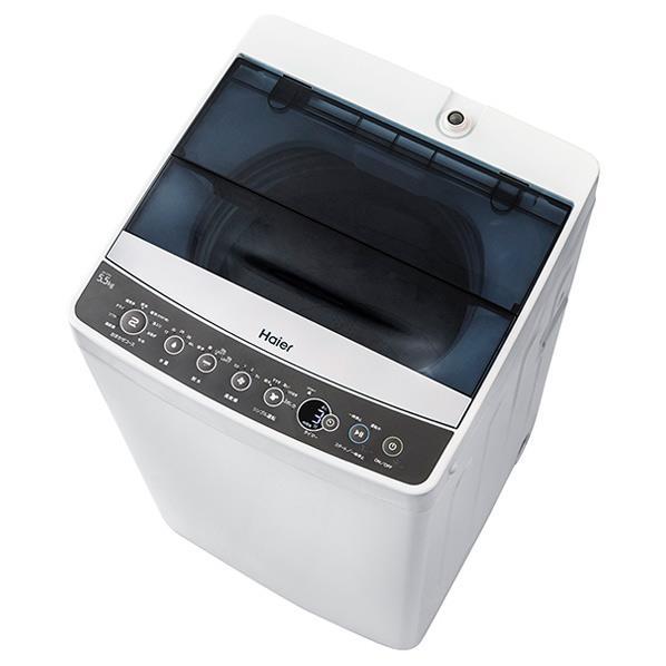 ハイアール 5.5kg全自動洗濯機 ブラック Haier Joy Series ブラック JW-C55A-K [JWC55AK] Joy【RNH Series】, 半田市:34a6ab78 --- sunward.msk.ru