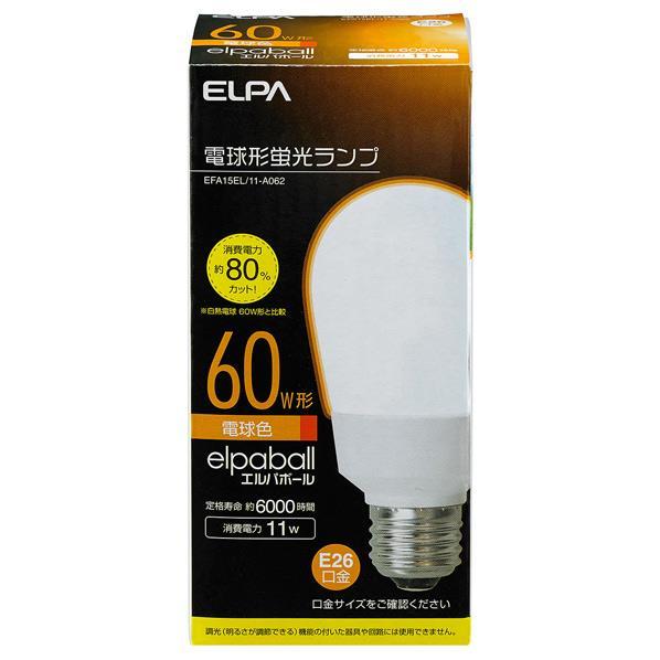消費電力と価格のバランスなら蛍光灯! エルパ 60W形 E26口金 電球形蛍光灯 3波長形電球色 11W電球タイプ 1個入り EFA15EL/11-A062 [EFA15EL11A062]