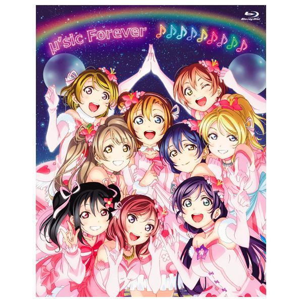 ランティス ラブライブ!μ's Final LoveLive! ~μ'sic Forever♪♪♪♪♪♪♪♪♪~ Blu-ray Memorial BOX 【Blu-ray】 LABX-8155/60 [LABX8155]【WS1819】