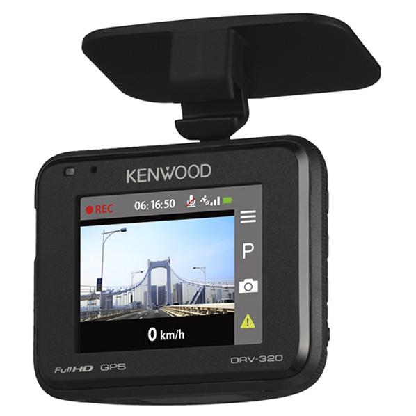 KENWOODケネックス スタンダード ドライブレコーダー ブラック DRV-320 [DRV320]【RNH】