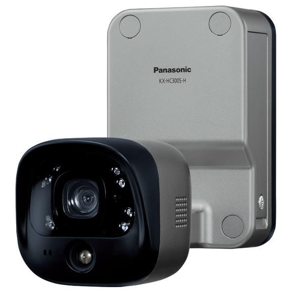 パナソニック 屋外バッテリーカメラ スマ@ホーム システム メタリックブロンズ KX-HC300S-H [KXHC300SH]