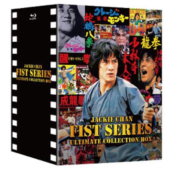 【送料無料】NBCユニバーサル・エンターテイメント ジャッキー・チェン<拳>シリーズ/アルティメット・ブルーレイ・コレクション BOX 【Blu-ray】 PJXF-7001 [PJXF7001]【ETSS18】