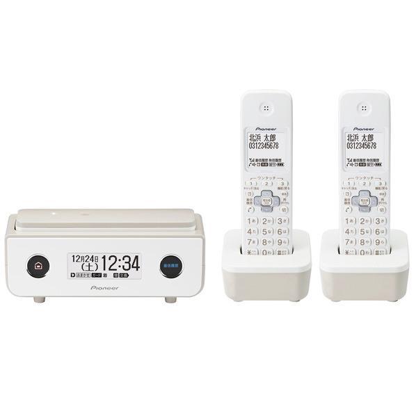 PIONEER デジタルコードレス電話機(子機2台タイプ) マロン TFFD35TTY [TFFD35TTY]【RNH】