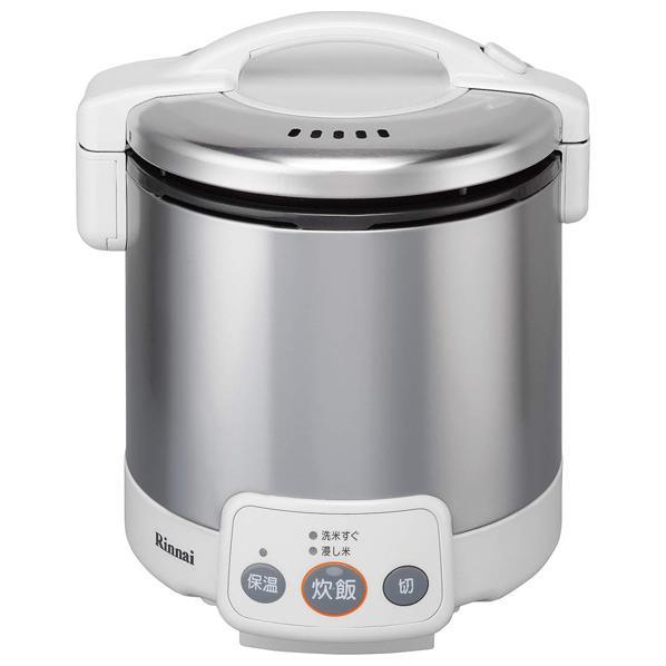 リンナイ 【プロパンガス用】電子ジャー付ガス炊飯器 こがまる グレイッシュホワイト RR-050VM(W)-LP [RR050VMWP]