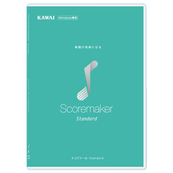 【送料無料】河合楽器製作所 スコアメーカー Standard スコアメ-カ-STANDARDWD [スコアメ-カ-STANDARDWD]【KK9N0D18P】
