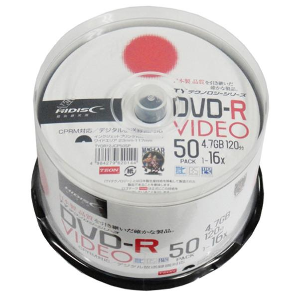 磁気研究所 録画用DVD-R 4.7GB 1-16倍速対応 CPRM対応 インクジェットプリンタ対応 50枚入り HI DISC TYシリーズ TYDR12JCP50SP [TYDR12JCP50SP]
