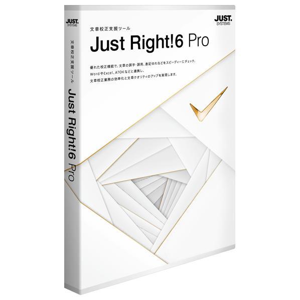 ジャストシステム Just Right!6 Pro 通常版 JUSTRIGHT6PROツウWC [JUSTRIGHT6PROツウWC]