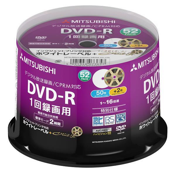 三菱ケミカルメディア 録画用DVD-R 1-16倍速対応 CPRM対応 インクジェットプリンタ対応 52枚入り オリジナル VHR12JPC52SD1 [VHR12JPC52SD1]