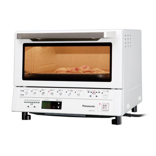 パナソニック オーブントースター ホワイト NB-DT51-W [NBDT51W]【RNH】【OCFH】【MRPT】