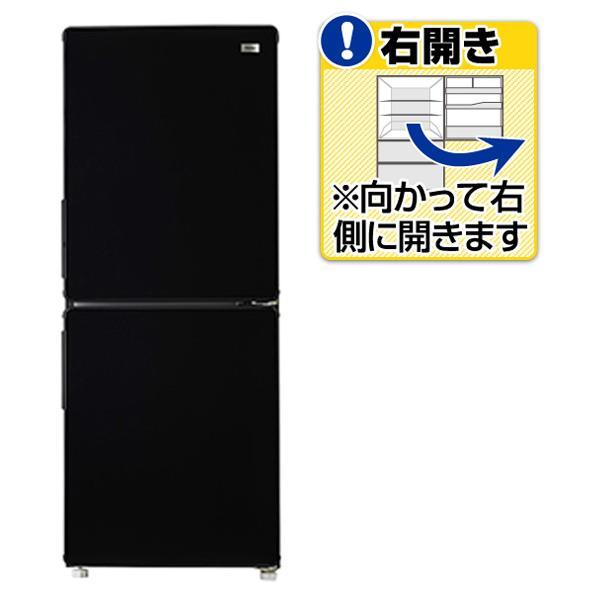 【送料無料】ハイアール 【右開き】148L 2ドアノンフロン冷蔵庫 ブラック JR-NF148A-K [JRNF148AK]【RNH】