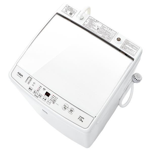 【送料無料】AQUA 7.0kg全自動洗濯機 keyword キーワードホワイト AQW-GP7E4(KW) [AQWGP7E4KW]【RNH】【AGMP】