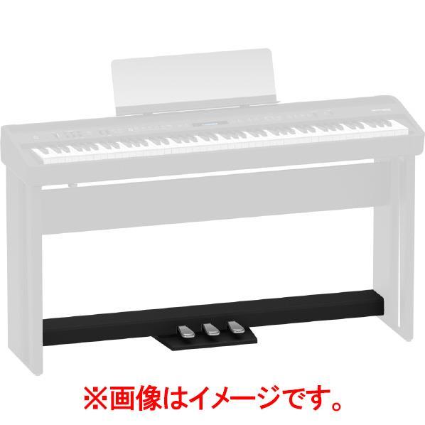 ローランド 電子ピアノFP-90専用ペダルユニット ブラック KPD-90-BK [KPD90BK]