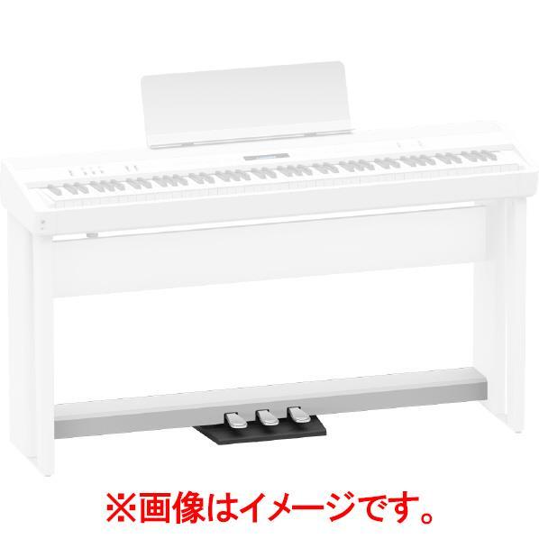 ローランド 電子ピアノFP-90専用ペダルユニット ホワイト KPD-90-WH [KPD90WH]