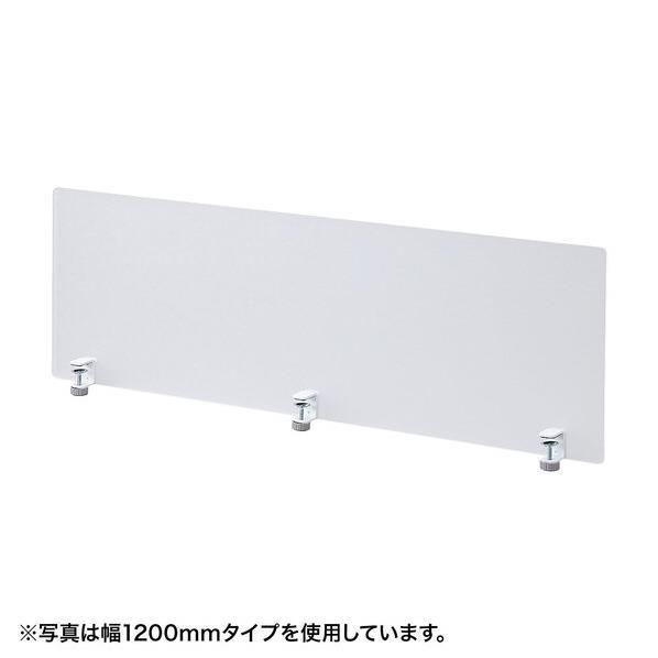 サンワサプライ デスクパネル(クランプ式・W800mm) SPT-DP80 [SPTDP80]