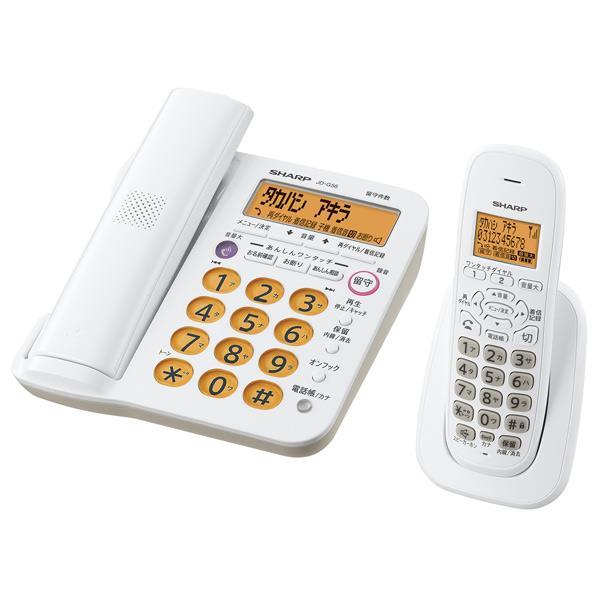シャープ デジタルコードレス電話機(受話子機+子機1台タイプ) ホワイト JDG56CL [JDG56CL]【RNH】