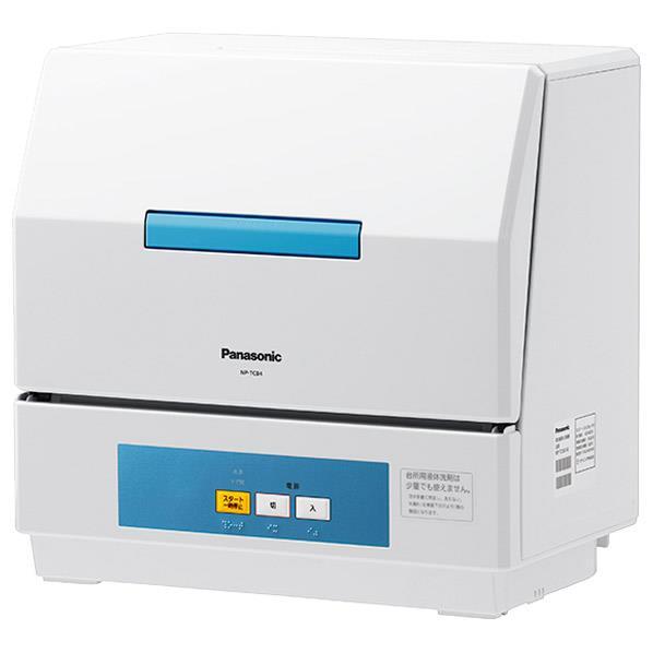パナソニック 食器洗い機 プチ食洗 ホワイト NP-TCB4-W [NPTCB4W]【RNH】【WENP】